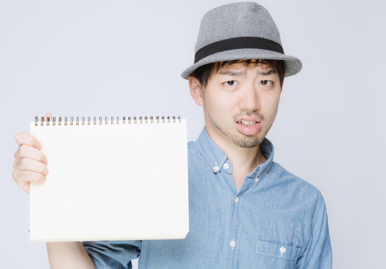 lig93_notewomotuhiroyuki1194_tp_v
